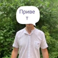 Анкета Константин Звенигородский