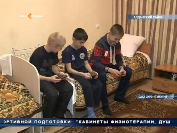 В Алданском районе, пройдет Всероссийский турнир по лыжным гонкам