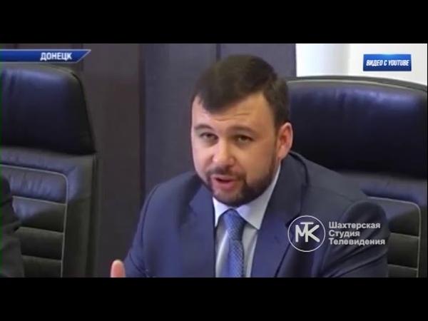 Голос Республики. В Донецк прибыла делегация ConIFA.