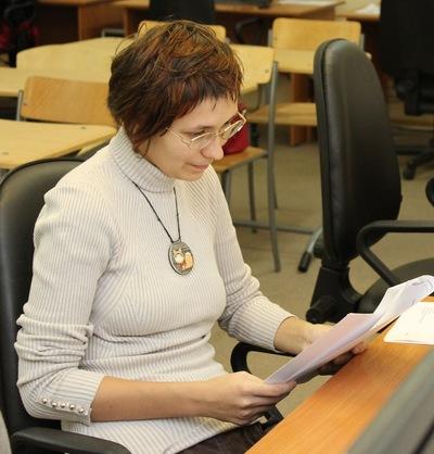 Таня Левичева