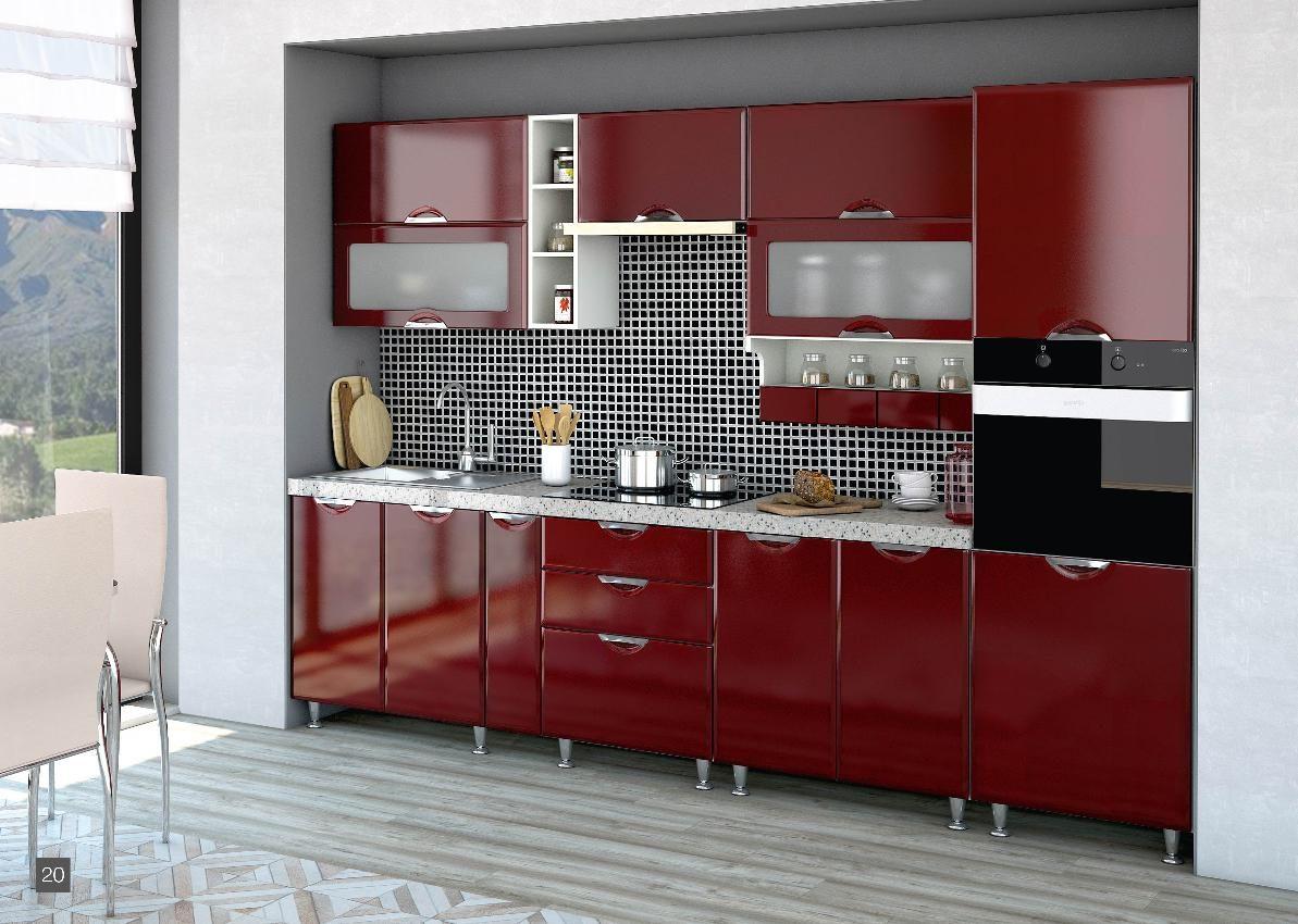 Вам нужна кухня?