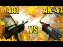 💻AK-47 VS M4A1💻 В CS 1.6: 😬ЧТО ЛУЧШЕ?😨