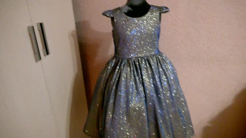 Платье из серебристого трикотажа Хамелеон