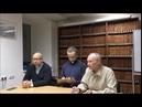 8.11.2018 - Тридцатилетняя война: Церковь и власть (день 3 - дискуссия)