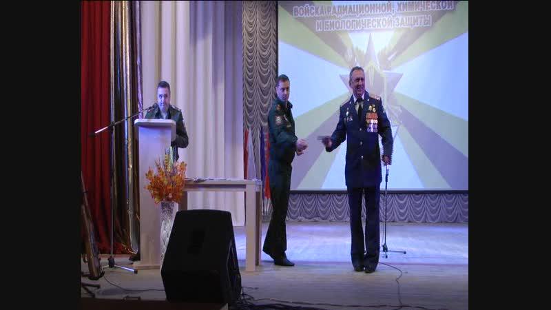 Торжественное мероприятие посвященное 100-летию войск РХБЗ