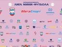 Тесла Севморпуть 35 СРЗ 4 4 2 2 пен 3 4 14 апреля 2019 год