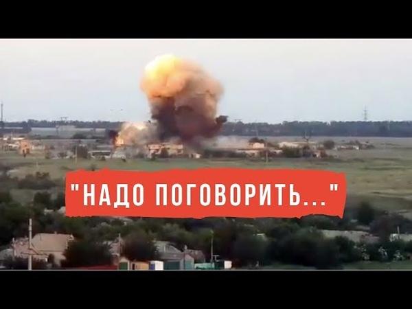 Російські війська обстріляли українські позиції ракетами великої потужності