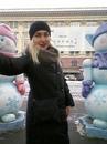 Юлия Юлиянова фото #30