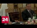 Патриарх Кирилл обвинил Порошенко во вмешательстве в дела Церкви - Россия 24