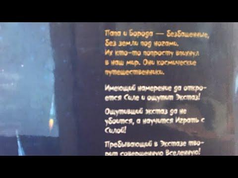 Це-Марон-2 Полезные истории от Евгения Дудина