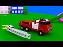 Мультики для малышей Вместе с Грузовиком Темой соберем пожарную машину, и построим для нее