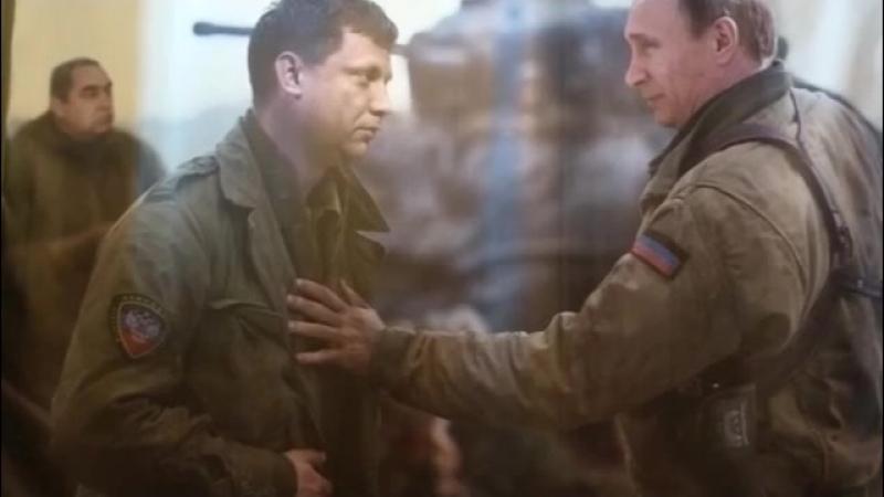 В Москве открылась выставка Непобеждённый, посвящённая Главе ДНР Александру Захарченко.