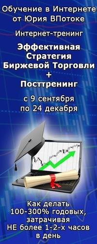 Торговля на бирже интернет трейдинг форекс индикатор xprofutered