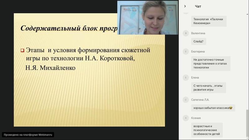 2 8окт Новоуральск