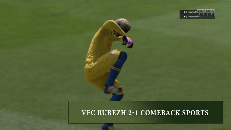 VFC Rubezh 2-1 ComeBack Sports (ACF 19 тур)