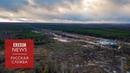Москва планирует вывозить мусор в Архангельскую область. Почему