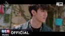 [DOKGO REWIND 독고 리와인드 OST] [MV] MAKTUB (마크툽) - Monster (Who Am I) (Feat. Lee Raon, XenomiX)