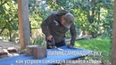 Пилим самонадувайку как устроен самонадувающийся туристский коврик