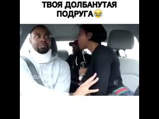 whatsaper.ru-Твоя-долбанутая-подруга..mp4