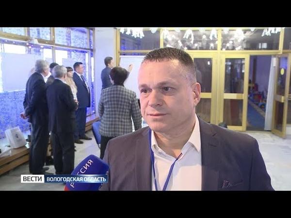 Съезд союза промышленников и предпринимателей прошел в Череповце