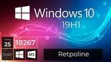 Windows 10 Build 18267 – Retpoline, Параметры, Microsoft Store