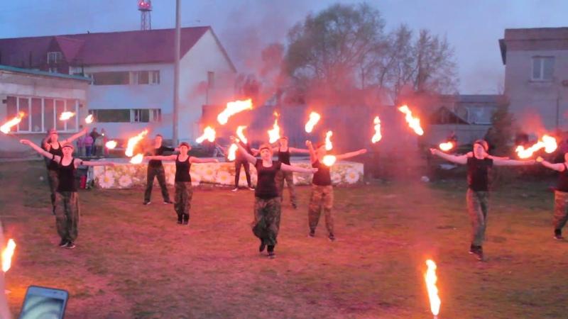 Fire Show от ССТ Сияние с Верх Тула 9 мая 2017 ч2