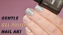 Gentle Gel Polish Nail Art - Дизайн с гель-лаком