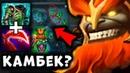 БРУДОПИКЕР ХОТЕЛ ЗАПУШИТЬ MARS VS BROOD DOTA 2