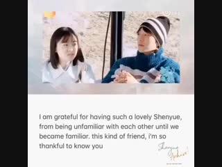 050119 update weibo kido (ma si chao) to shen yue