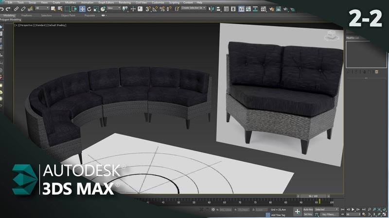 Modelar e Texturizar Poltronas de Vime com Almofadas 3ds Max Parte 02