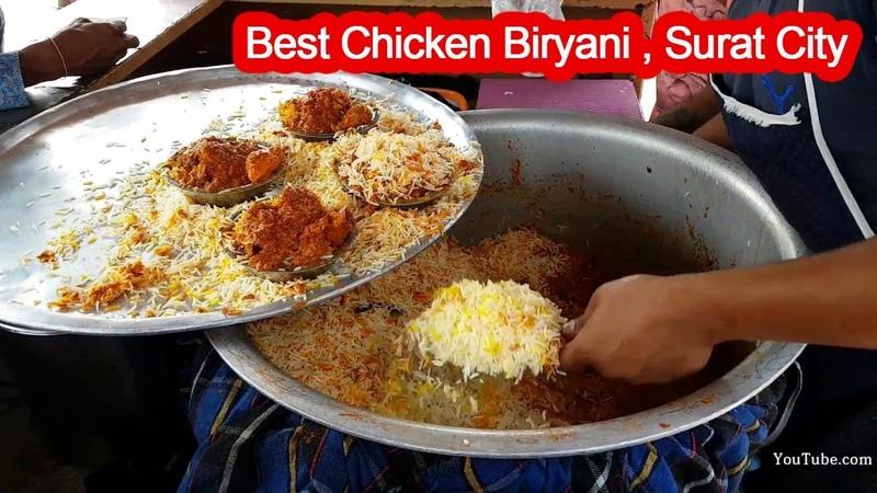 Amit Chicken Dum Biryani Center - Mora Bhagal , Surat | Hydrabadi dum biryani | Indian Street Food