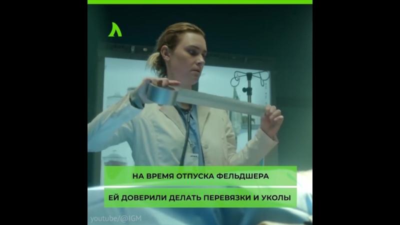 В Забайкалье уборщица «лечила» пациентов | АКУЛА
