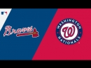 NL / 20.07.18 / ATL Braves @ WAS Nationals 1/3