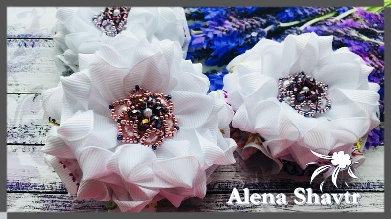 Канзаши/Цветы из репсовых лент/Kanzashi Flower/DIY Grosgrain Ribbon Flower/Flor de Fita/Alena Shavtr