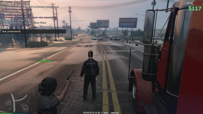 Grand Theft Auto V 2018.10.13 - 22.49.31.17_cut