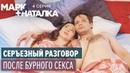 Марк Наталка - 4 серия | Смешная комедия о семейной паре | Сериалы 2018