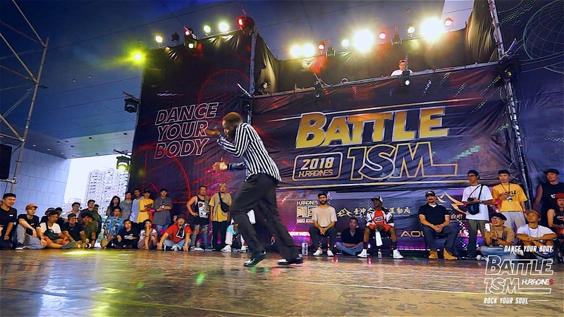 BATTLE ISM Taiwan 2018 - Prince VS PopChen / Popping 1on1 TOP16