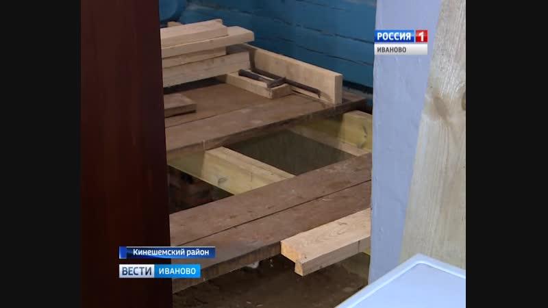 В Кинешемском районе самостоятельный ремонт аварийного дома вылился в конфликт с чиновниками