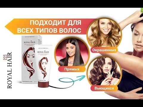 Маска для густоты и роста волос Royal Hair для женщин