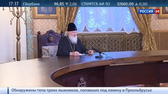 Новости на Россия 24 • Патриарх Кирилл поздравил с Рождеством космонавтов