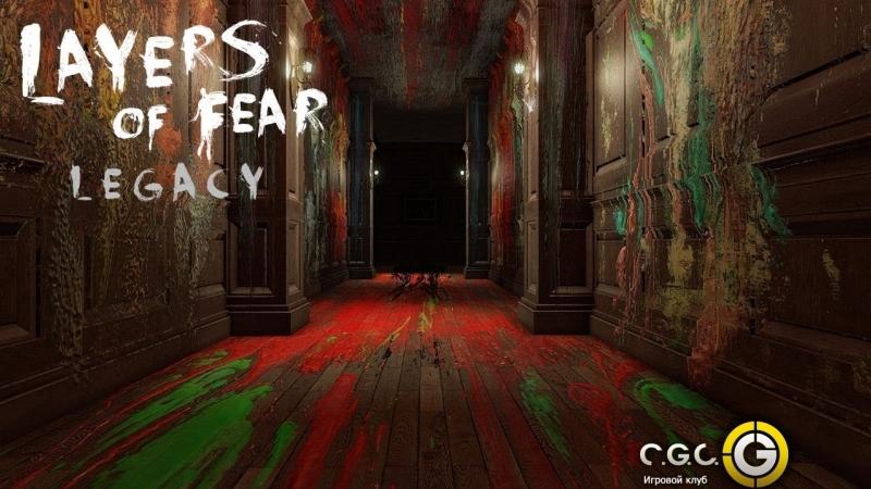 Layers of Fear - Александр