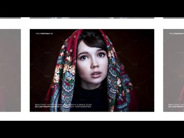 Free 20 Pro Portrait Lightroom Presets