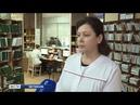 Новый сайт записи на приём к врачам запустили в Вологодской области