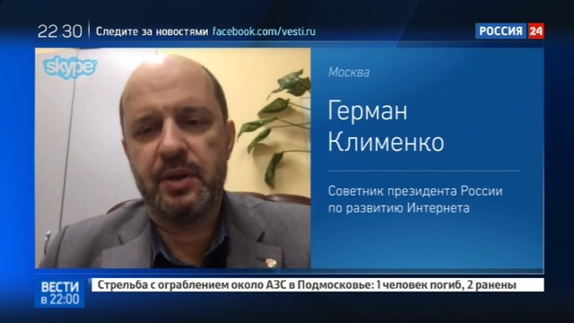 Новости на Россия 24 • Милонов внес в Госдуму законопроект о работе социальных сетей