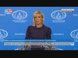 В МИД РФ призвали уважать выбор Донбасса.