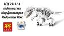 LELE 79151-1 Indominus rex (Мир Динозавров Индоминус Рекс)