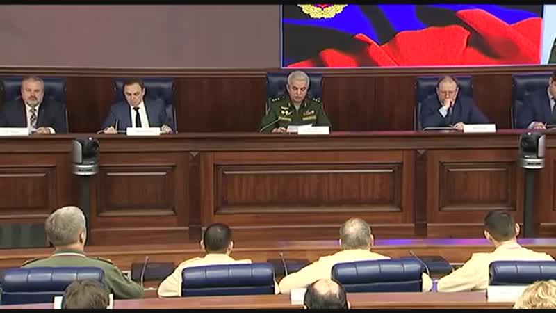 Расширенное заседание МКШ РФ и Сирии по возвращению беженцев на территорию САР (27.12.2018).