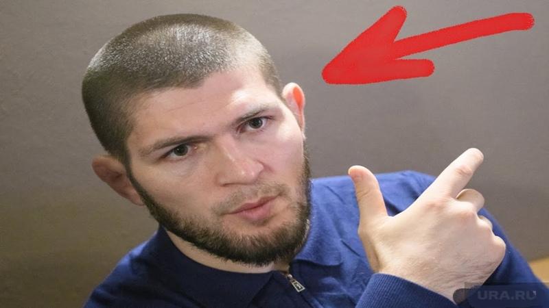Хабиб Нурмагомедов ЗАЯВИЛ об ОТНОШЕНИИ к РУССКИМ и КАВКАЗЦАМ