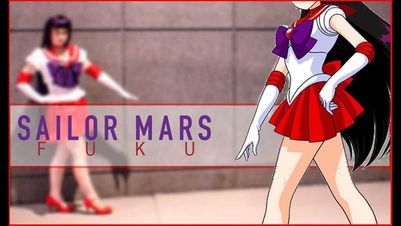 Sailor Mars Cosplay Sailor Fuku