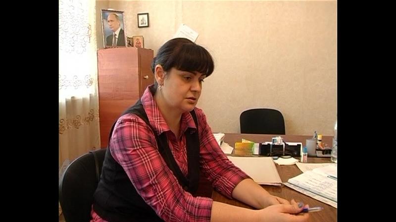 Вчера в селе Новокатериновка состоялся очередной выезд специалистов мобильного социального офиса Старобешевского УТСЗН